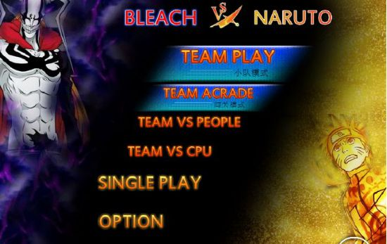 Bleach vs Naruto 3.3 2