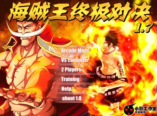 Game One Piece song đấu: Trò chơi One Piece song đấu