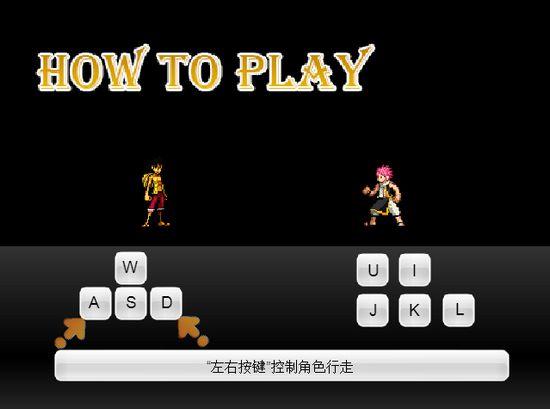 One Piece vs Fairy Tail 2.0