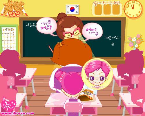Game Ăn vụng trong lớp học