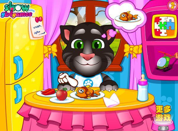 Game Cho mèo Tom ăn