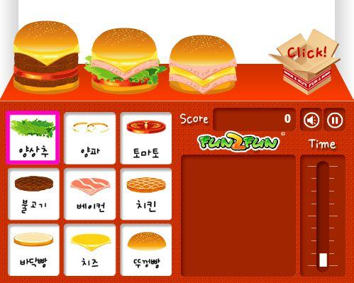 Game Tiệm bánh Burger vui vẻ