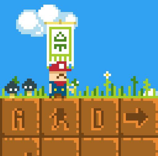 Super Mario hái nấm 1985 1