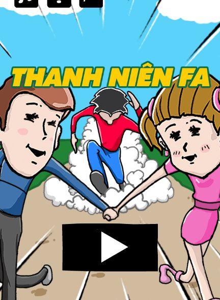 Game thanh niên FA quậy phá: Trò chơi thanh niên FA quậy phá