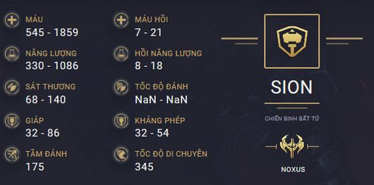 build guide sion 1